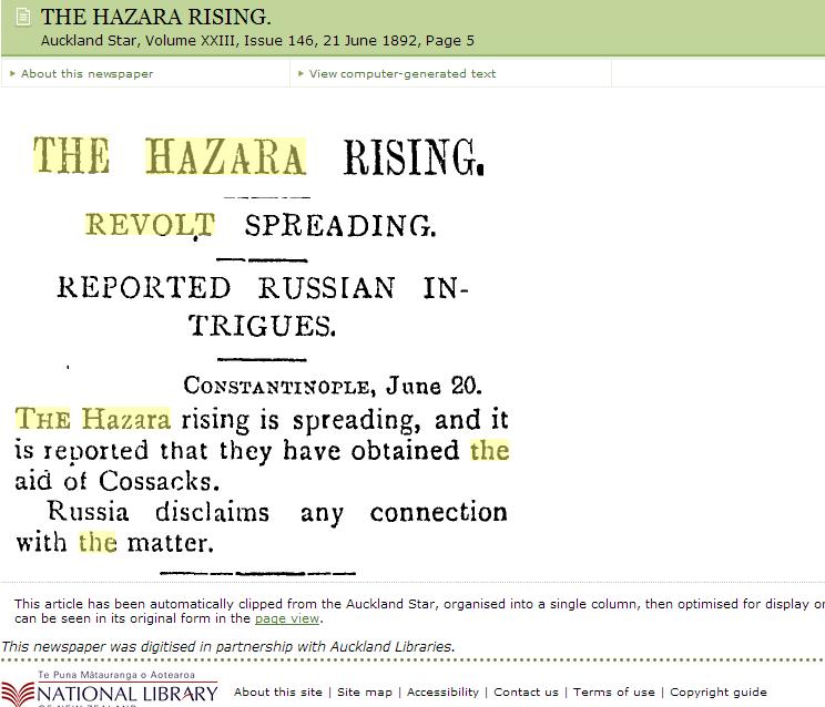 Hazara_rising