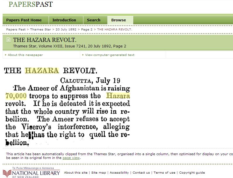 Hazara_rising1
