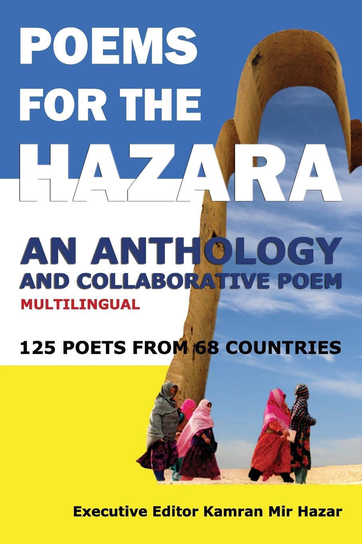 PoemsForTheHazara